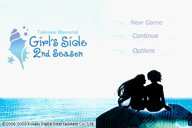 Ds Scene View Topic Tokimeki Memorial Girl S Side 2nd Season English Translation Patch V6